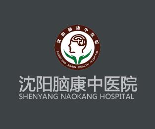 西宁生殖保健医院logo
