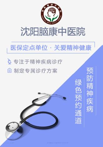 西宁生殖保健医院_西宁妇科专科医院
